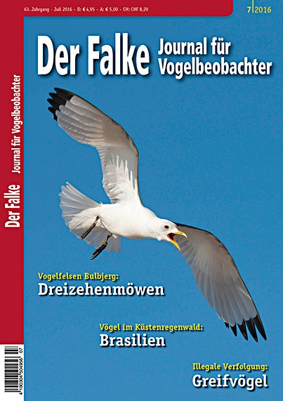 2016-07-Cover